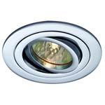 111442 TRIA 2 светильник встраиваемый для лампы MR16 35Вт макс., хром, SLV