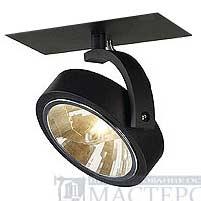 113400 SLV KALU RECESSED 1 светильник встр. QRB111 50Вт макс., матовый черный