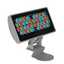 229493 SLV GALEN RGB LED PANEL 24V светильник IP65 с 36-ю RGB LED по 1Вт, алюминий