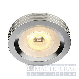 LED DOWNLIGHT 114802 SLV