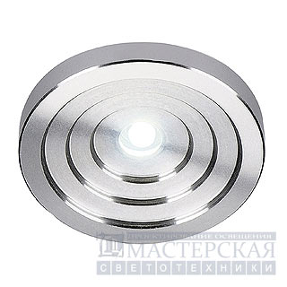 LED KONKAV 114831 SLV
