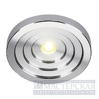 LED KONKAV 114832 SLV