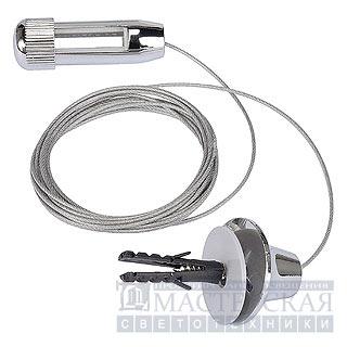 LINUX LIGHT COMPONENT 136250 SLV