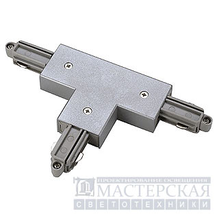 1PHASE-TRACK COMP 143072 SLV