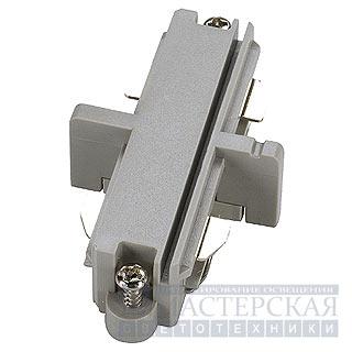 1PHASE-TRACK COMP 143092 SLV