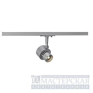 1PHASE-TRACK, LED TRACKSPOT 143884 SLV