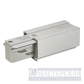 EUTRAC COMPONENTS 145514 SLV
