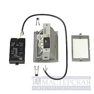 HQI-TS DL 150989 SLV