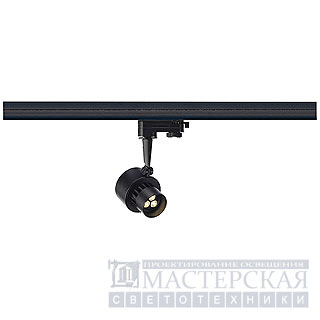 3Ph, LED TRACKSPOT 152500 SLV