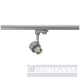 3Ph, LED TRACKSPOT 152504 SLV