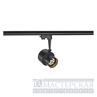 3Ph, LED TRACKSPOT 152520 SLV