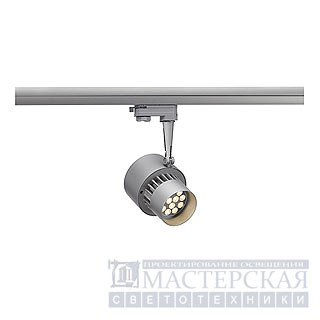 3Ph, LED TRACKSPOT 152524 SLV