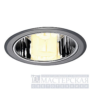 ELT DOWNLIGHT 152564 SLV