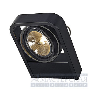 AIXLIGHT R2 WALL 159010 SLV
