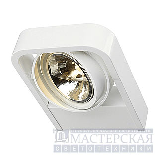 AIXLIGHT R2 WALL 159014 SLV