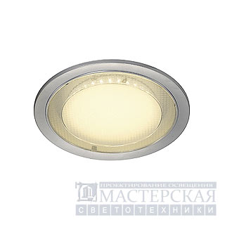 ECO LED 160284 SLV