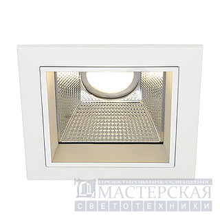 LED DOWNLIGHT PRO 162421 SLV
