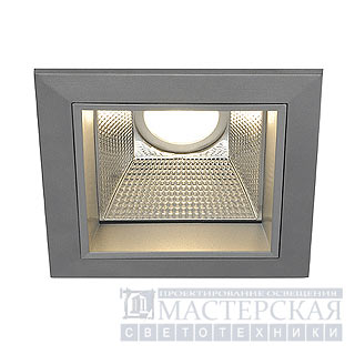 LED DOWNLIGHT PRO 162424 SLV