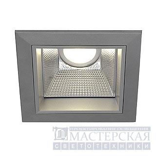 LED DOWNLIGHT PRO 162434 SLV