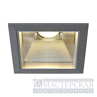 LED DOWNLIGHT PRO 162454 SLV