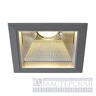 LED DOWNLIGHT PRO 162454 SLV