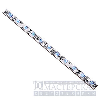 LED STRIP 30.5 cm   24 550187 SLV
