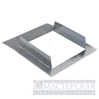 KOTAK WALL, 925251 SLV